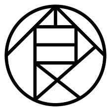 Clan Jutsu Library Aburame_Clan_Symbol