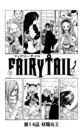 Cover Kapitel 14.png