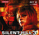Silent Hill 3: The Novel