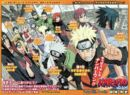 Chapter 531 Cover.jpg