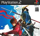 Sengoku Basara Game Covers