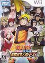 Ninja Taisen EX 1.jpg