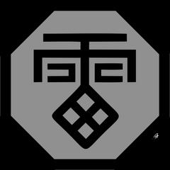[Regra] Elementos basícos, Especiais & Fusões 240px-Elemento_Rayo_Negro
