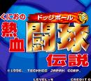Kunio no Nekketsu Dodgeball Densetsu