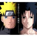 Naruto Shippuden Original Soundtrack 1.jpg