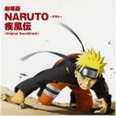 NARUTO Shippuuden Movie 1 - the Movie Original Soundtrack.jpg