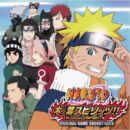 Naruto Konoha Spirits Original Game Soundtrack.jpg