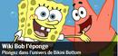 Spotlight-bobleponge-255-fr.png