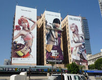 Ff13advert