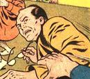 Action Comics Vol 1 336/Images