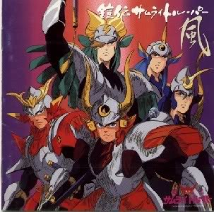Image new ronin samurai heart - Ronin warriors warlords ...