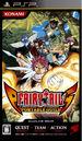 Fairy Tail Portable Guild.jpg