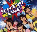 ℃-ute Concert Tour 2010 Haru ~Shocking LIVE~