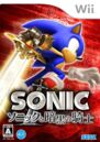 Sonic and the Black Knight (Wii JP).jpg