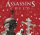 Assassin's Creed: The Fall