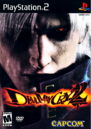 DMC2CoverScan.png