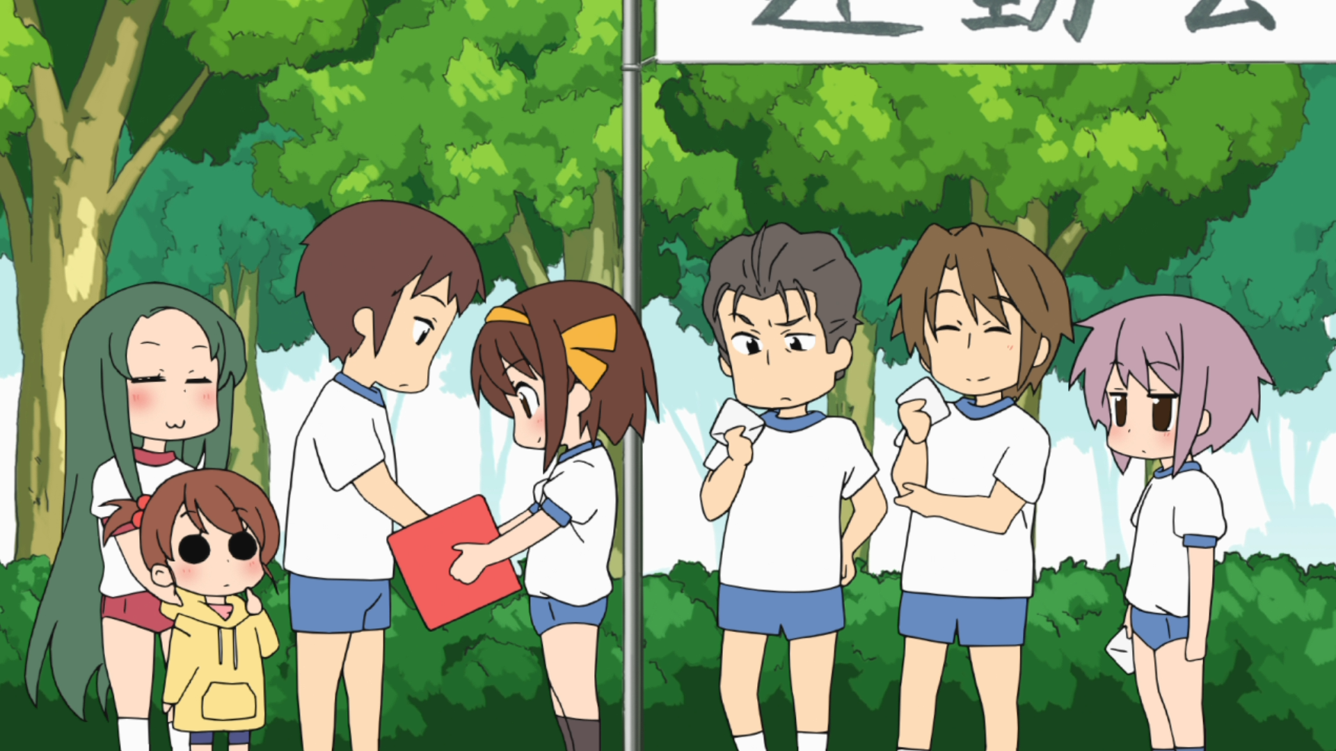Download image Images Haruhi Suzumiya Image Anoword Search Video Blog ...