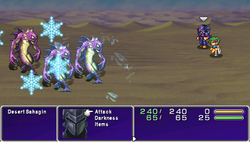 FFIV Blizzard PSP