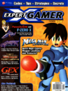 ExpertGamerSept1998.png