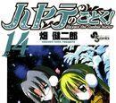 Hayate no Gotoku! Manga Volume 14