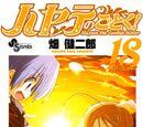Hayate no Gotoku! Manga Volume 18