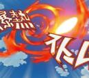 Tormenta Explosiva