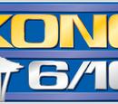 KONG (TV)