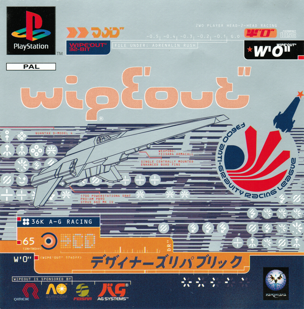 Wipeout (video game)