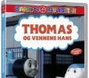 Thomas and the Jet Plane (DVD)/Gallery