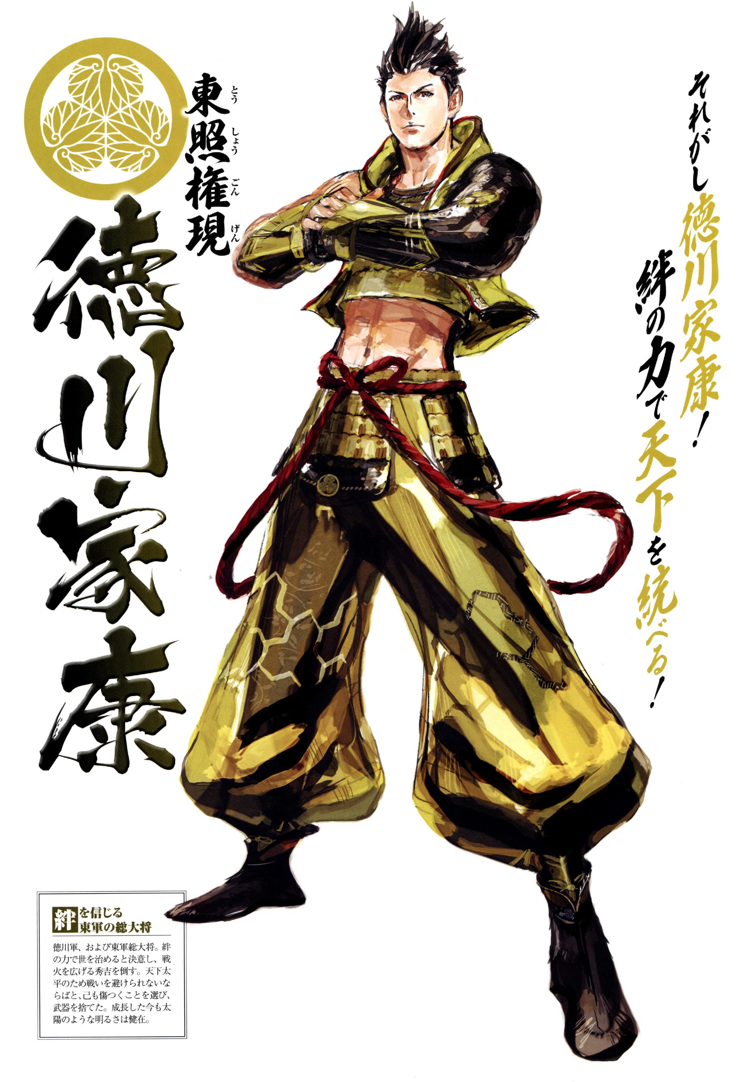 Tokugawa Ieyasu - Sengoku BASARA Wiki