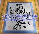 Hayate no Gotoku! Episode 33