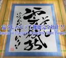 Hayate no Gotoku! Episode 38