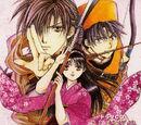 Fushigi Yuugi Genbu Kaiden Drama CD