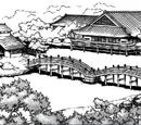 Dream Road Shrine