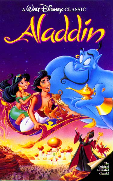 Aladdin video disney wiki for Classic house 1992