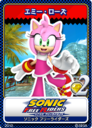 Sonic Free Riders 06 Amy Rose.png