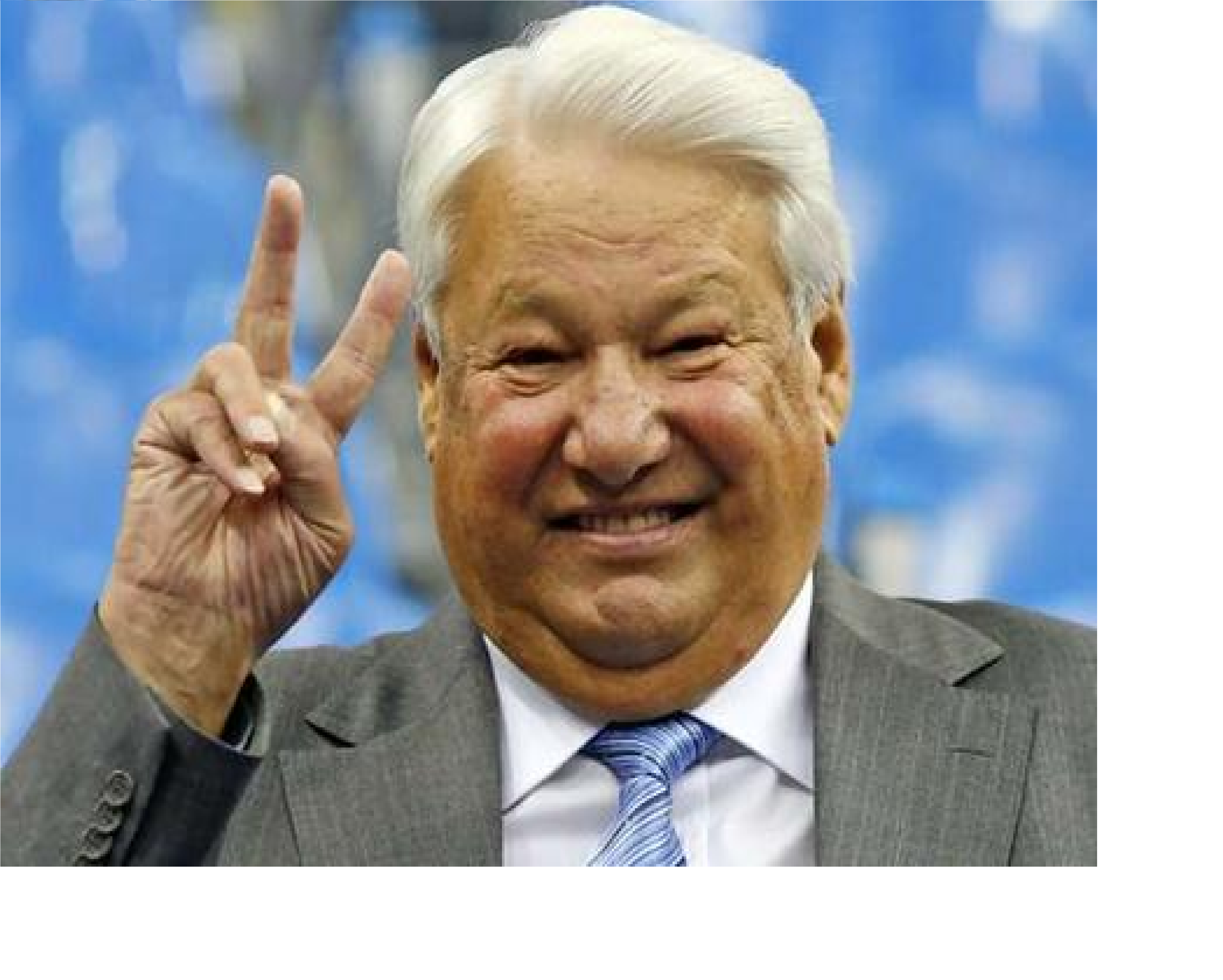 http://img1.wikia.nocookie.net/__cb20110725203507/althistory/images/e/e1/Boris_yeltsin.png