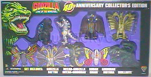 Godzilla King Of The Monsters Godzilla Toys Wiki