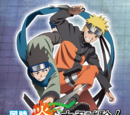 Chūnin Exam on Fire! Naruto vs. Konohamaru!