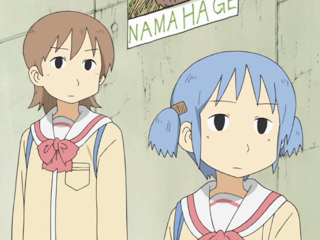 [Esper] Murakami Takashi Ep2_yuuko_mio_reaction_face
