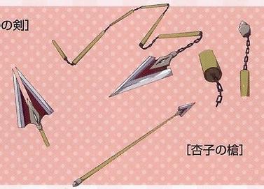 KAEN Kyoko_Weapon