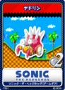 Sonic the Hedgehog (8-bit) 06 Spikes.png