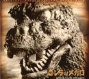Godzilla vs. Megalon (Soundtrack)