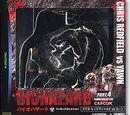 Biohazard Figure Collection: Chris Redfield vs. Yawn