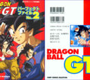 Dragon Ball GT: Perfect Files Vol. 2