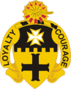 5th Cavalry Insignia.png