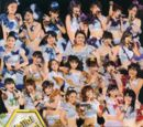 Hello! Project Kids Concerts In