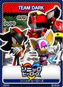 Sonic Heroes 14 Team Dark.png