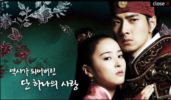 What is your favorite Korean drama?