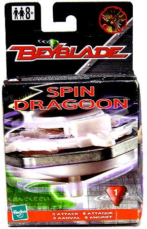 Gallery Ultimate Dragoon Beyblade  Gallery Ultimat...